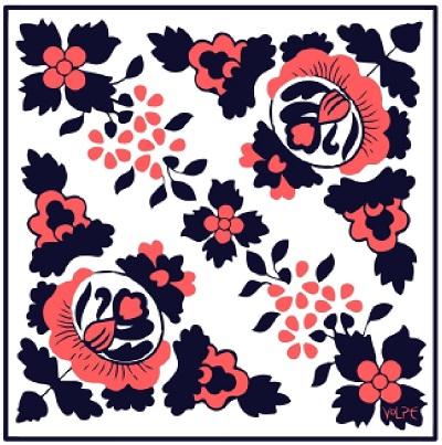 Pañuelo Mexican 45*45 cm
